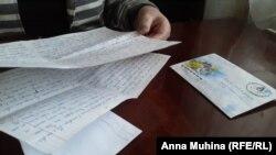 Письма Сергея Рыжова из СИЗО