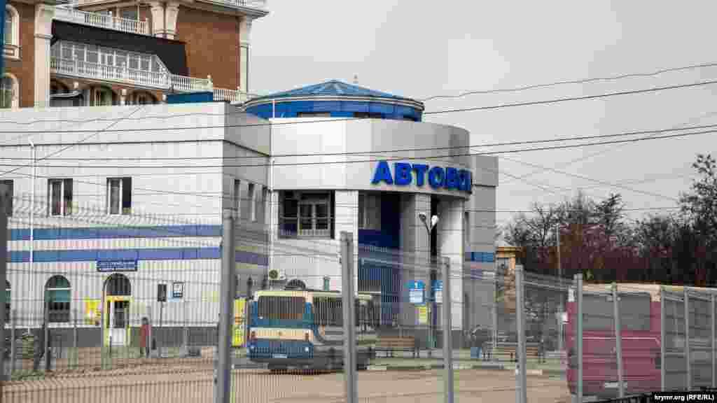 Вид на Центральний автовокзал Сімферополя через паркан
