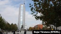 Zgrade Vlade Kosova u Prištini