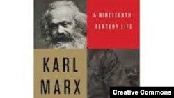 Джонатан Спербер. «Карл Маркс. Жизнь в 19-м веке».