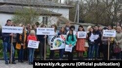 Мітинг у Кіровському районі, 8 квітня 2017 рік