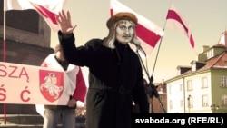 Францыск Скарыны