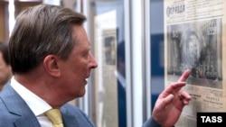 Сергей Иванов во время осмотра выставки в рамках XVII Всемирного конгрессе русской прессы в Центре международной торговли, 10 июня 2015 года