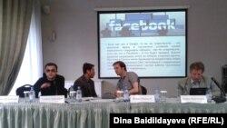 Алматыдағы интернет форум. 2013 жыл, мамыр (Көрнекі сурет).