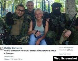 """Публикация Марии Столяровой на ее странице в """"Фейсбуке"""""""