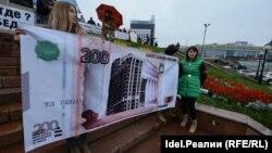 Недостроенный соципотечный дом из Казани попал на 200-рублевую купюру