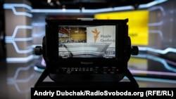 Президент Радіо Свобода згадував про переслідуваних журналістів у 65-річчя української служби