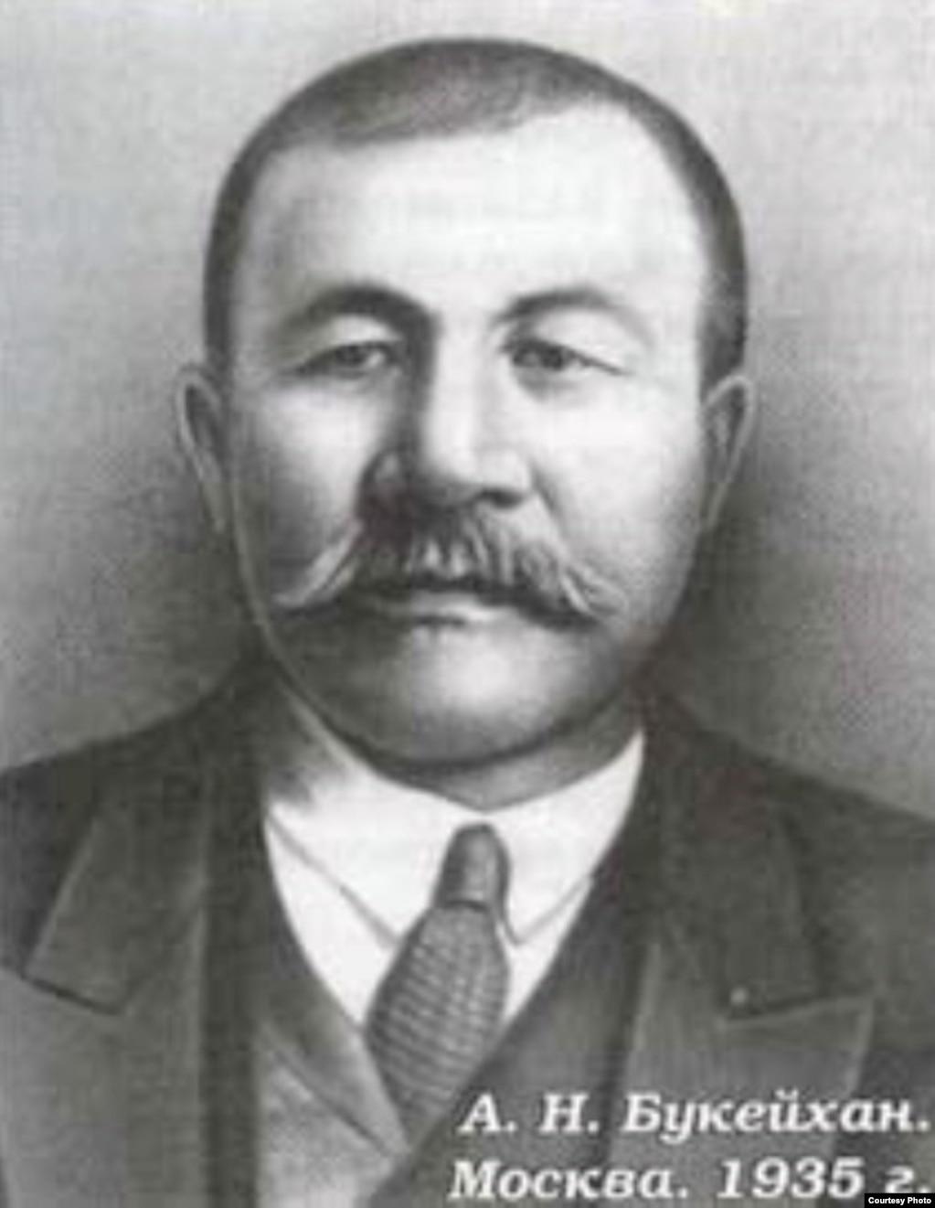Мәскеу, 1935 жыл.