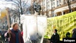 Moskvada mitinq