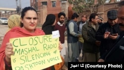 Pakistan: Protest of civil society in Peshawar in support of Mashaal Radio on January 25, 2018.