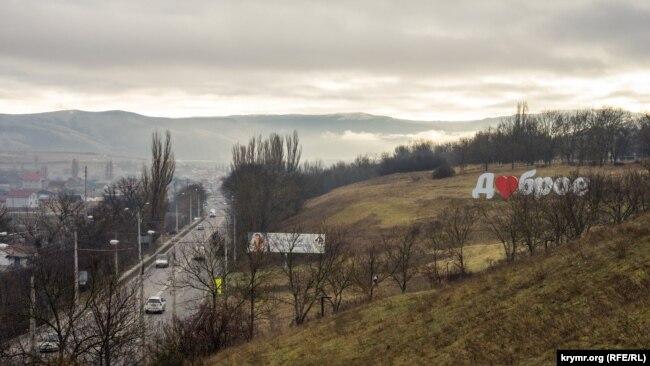 Вид на Добровскую долину