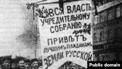 Петроград, 1918 год