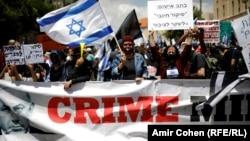 Демонстрация противников Нетаньяху в Иерусалиме, 24 мая 2020