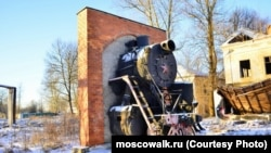 """Украденный из Пскова памятник """"Полпаровоза"""""""