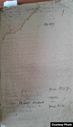 Архивные списки ссыльных, с которыми работала Оксана Иванова