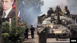 რუსეთის ტანკი ცხინვალის ქუჩაში. 20 აგვისტო 2008 წ.