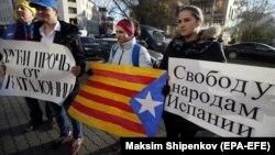 კატალონიის დამოუკიდებლობის მხარდამჭერები რუსეთში