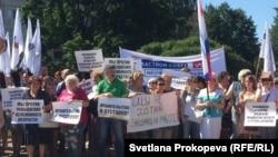 Псковта Ресейдегі зейнетақы реформасына қарсы өткен митинг. Псков облысы, 28 маусым 2018 жыл