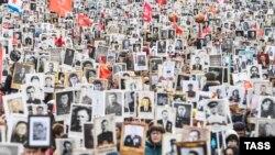 """Участники акции памяти """"Бессмертный полк"""" во время шествия в День Победы"""