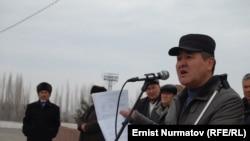 Оштогу митинг: 14-март