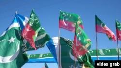 د پاکستان تحريک انصاف ګوند بيرغونه (جنډې)