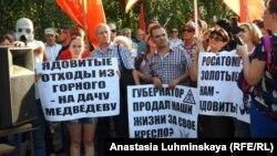 Митинг в Саратове против строительства химзавода, 25 июля
