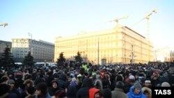 Лубянск аянтына чогулган демонстранттар.