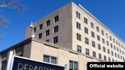 Здание Госдепартамента США