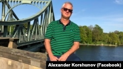 The FBI is seeking the arrest of Aleksandr Korshunov.