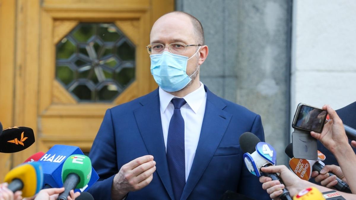 Шмыгаль сообщил, когда в Украине начнется «нормальный учебный год»
