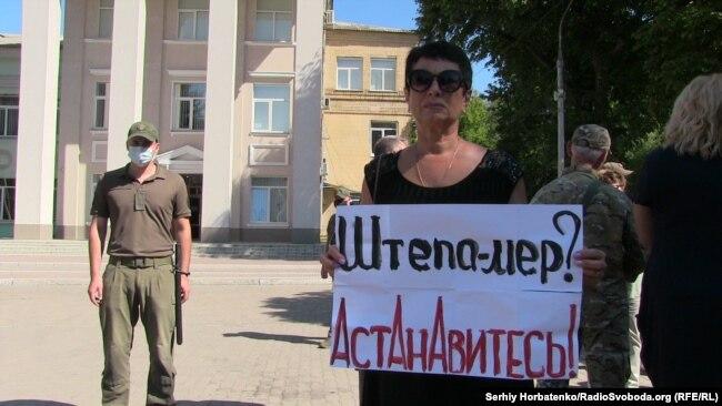Во время митинга против Нели Штепы,17 августа 2020 года
