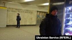 Станція метро, Київ, ілюстраційне фото