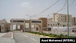 مستشفى شار في السليمانية