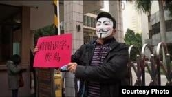 """""""Оңтүстік"""" апталық газетін қолдап шеруге шыққан демонстранттар. Гуаньчжоу, 7 қаңтар 2013 жыл."""