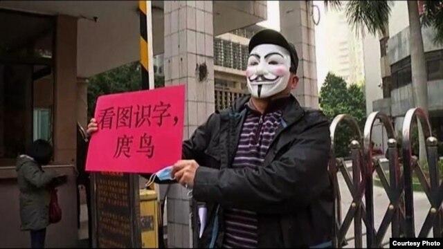 "Protest protiv cenzure u ""Southern Weekly"""