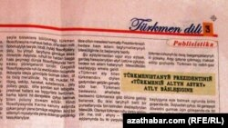Türkmen dili neşriniň sahypasy