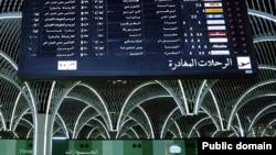 نیروهای آمریکایی این مقام دولت عراق را به محض پیاده شدن از هواپیما بازداشت کرده اند.