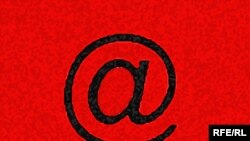 """""""Собака"""" - символ электронной почты, которая сегодня на 80% состоит из спама"""