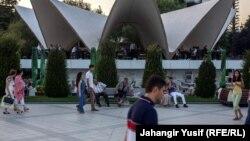 Bakı şəhəri