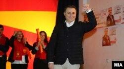 Претседателот на ВМРО-ДПМНЕ, Никола Груевски на митинг за локални избори 2017.