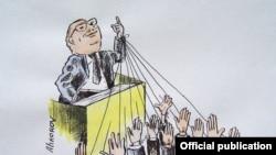 карикатура-победитель
