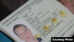 """Размещенная в социальной сети фотография """"казахстанского паспорта футболиста Тонева""""."""