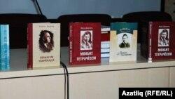 Книги на чувашском языке