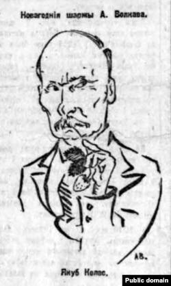 Шарж на Якуба Коласа («ЛіМ», 1940, № 1, 1 студзеня)