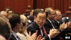 UN Secretary-General Ban Ki-moon speaks in the Macedonian parliament.