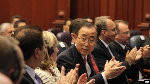 UN Secretary-General Ban Ki-moon speaks in the Macedonian parliament.