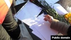 Минзәләләр сәламәтлне саклаудагы җитешсезлекләрне тикшерү таләбе белән прокурор исеменә имза җыя
