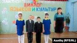 Омски Педагогия марафоны кысаларында татар теле көне дә узды