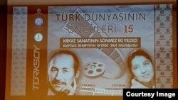 Кечедеги сахнанын жасалгасы. Анкара шаары. 7-ноябрь, 2019-жыл.