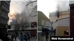 Пожар в торговом центре в Кемерове 25 марта 2018 (фото из соцсетей)